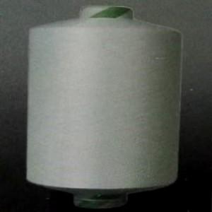 polyester texturie iplik